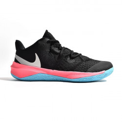 Chaussures Nike Hyperspeed Court...